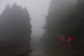 101同學會~迷霧中的雪霸農場(新竹五峰):1357338507.jpg