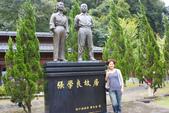 101同學會~迷霧中的雪霸農場(新竹五峰):1357352942.jpg