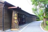 2013暑假---林田山林業文化園區&沿途美景:_MG_4372.JPG