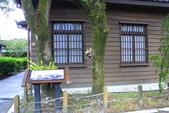 2013暑假---林田山林業文化園區&沿途美景:_MG_4369.JPG