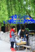 多彩貴州8日遊--雲峰屯堡古鎮&金海雪山:1045681828.jpg