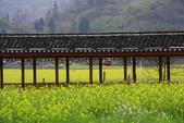 多彩貴州8日遊--雲峰屯堡古鎮&金海雪山:1045687197.jpg