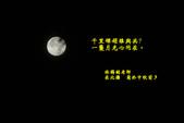 北疆金秋(3)喀納斯湖、禾木村:IMG_2260字1.jpg
