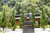 101同學會~迷霧中的雪霸農場(新竹五峰):1357352943.jpg