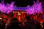 2012台灣燈會在鹿港:1086473843.jpg