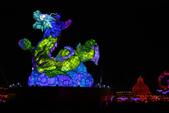 2012台灣燈會在鹿港:1086473823.jpg