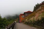 太平山&翠峰湖:1753594514.jpg