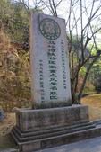 多彩貴州8日遊--馬嶺河峽谷.牛街梯田.萬峰湖&萬峰林:1208815092.jpg