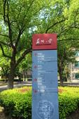 (2)蘇州大學、留園、胡雪巖故居、印象西湖0425:S 300.JPG