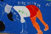 10108竹東軟橋里──客家彩繪村:1587947787.jpg