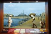 10109台南行:台灣鹽博物館、成大校園、府城巡禮:1874197129.jpg