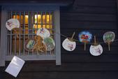 1011伍角船板~ 一個女人蓋的房子:1154042671.jpg