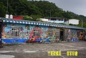 10108竹東軟橋里──客家彩繪村:1587956619.jpg