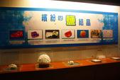 10109台南行:台灣鹽博物館、成大校園、府城巡禮:1874187479.jpg