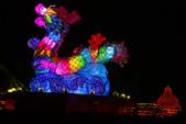 2012台灣燈會在鹿港:1086473825.jpg