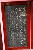 (1)寒山寺、平江古街、夜遊古運河0424:S 047.JPG
