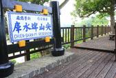 2013同學會在台南~尖山碑水庫:1336929310.jpg