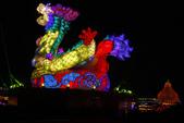 2012台灣燈會在鹿港:1086473826.jpg