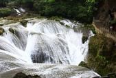 多彩貴州8日遊--黃果樹瀑布:1357158926.jpg