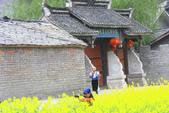 多彩貴州8日遊--雲峰屯堡古鎮&金海雪山:1045681836.jpg