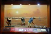 10109台南行:台灣鹽博物館、成大校園、府城巡禮:1874197131.jpg