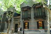 (4)上海~東方明珠塔、ERA時空秀、石庫門新天地:S 1480.JPG
