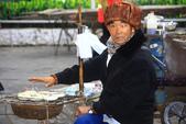 多彩貴州8日遊--雲峰屯堡古鎮&金海雪山:1045681800.jpg