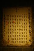 (4)上海~東方明珠塔、ERA時空秀、石庫門新天地:S 1401.JPG