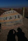 北疆金秋(4)魔鬼城、獨山子、烏魯木齊:IMG_5941.JPG
