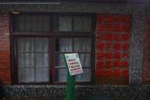 2012武陵冬景~楓葉紅銀杏黃:1305735505.jpg