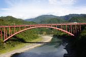 2012夏日雜章~巴陵大橋.羅浮橋:1677170907.jpg