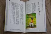 我的第一本書:1829226457.jpg