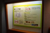 10109台南行:台灣鹽博物館、成大校園、府城巡禮:1874187483.jpg