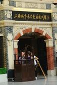 (4)上海~東方明珠塔、ERA時空秀、石庫門新天地:S 1374.JPG
