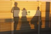 10109台南行:台灣鹽博物館、成大校園、府城巡禮:1874203762.jpg