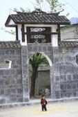 多彩貴州8日遊--雲峰屯堡古鎮&金海雪山:1045687183.jpg