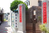 10109台南行:台灣鹽博物館、成大校園、府城巡禮:1874197180.jpg