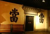 (4)上海~東方明珠塔、ERA時空秀、石庫門新天地:S 1419.JPG