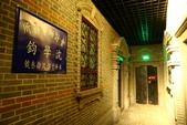(4)上海~東方明珠塔、ERA時空秀、石庫門新天地:S 1422.JPG