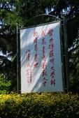 (2)蘇州大學、留園、胡雪巖故居、印象西湖0425:S 299.JPG