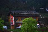 多彩貴州8日遊--雲峰屯堡古鎮&金海雪山:1045687240.jpg