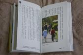 我的第一本書:1829226459.jpg