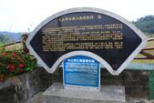 2013同學會在台南~尖山碑水庫:1336929322.jpg
