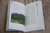 我的第一本書:1829226460.jpg