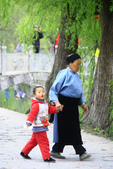 多彩貴州8日遊--雲峰屯堡古鎮&金海雪山:1045687170.jpg