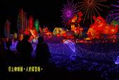 2012台灣燈會在鹿港:1086473833.jpg