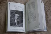 我的第一本書:1829226461.jpg