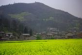 多彩貴州8日遊--雲峰屯堡古鎮&金海雪山:1045681814.jpg