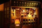 (4)上海~東方明珠塔、ERA時空秀、石庫門新天地:S 1420.JPG