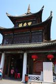 多彩貴州8日遊--油菜花田.龍宮.雙乳峰景區.......:1382382024.jpg